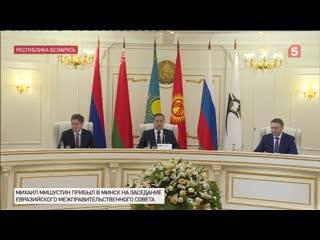 Лукашенко рассказал о впечатлениях от встречи с Мишустиным