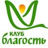 Клуб Благость Одесса 2