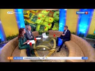 """Олег Николаев в эфире телепередачи """"Утро России"""""""