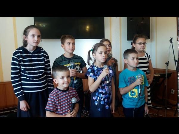 Церковь ЕХБ города Боброва Не унывай