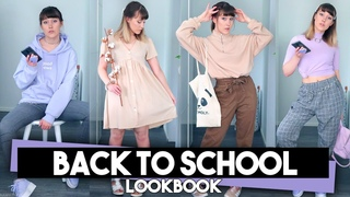 BACK TO SCHOOL LOOKBOOK | (cottage core, kawaii, girly, soft girl, purple aesthetic ) outfit inspo