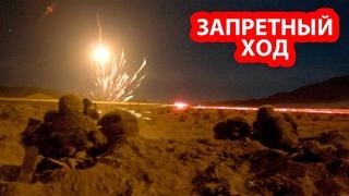 Защитники Донбасса накрыли огнем диверсионную группу ВСУ прямо на минном поле