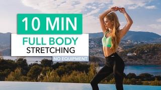 Pamela Reif - 10 MIN FULL BODY STRETCHING tight muscles & flexibility I Растяжка на все тело