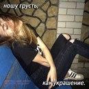 Личный фотоальбом Василинки Худан