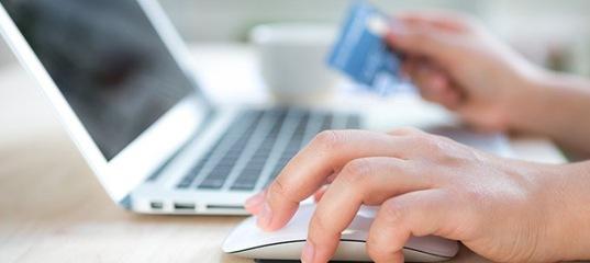 Взять кредит в ессентуках как взять кредит на интернет макеевка онлайн