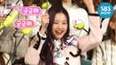 [본격연예 한밤] Ep.104 예고 '내꺼 하고 싶은 그녀들~ 아이즈원(IZ*ONE)이 왔다!' / 'E-news Exclusive' Preview