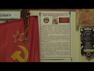 В чём опасность Конституции 1977 года. Виталий Иванов полковник Милиции