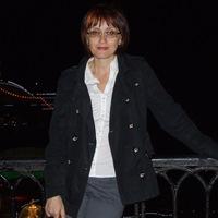 Елена Кют