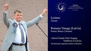 "RovdoICC / Lecture by Romance Vanags / Романс Ванагс ""О женском хоровом пении в Латвии"""
