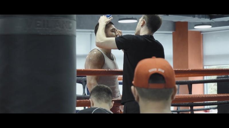 Магомед Курбанов Тренировки с сыном хинкал от мамы и слёт важного поединка из за вируса Промо HD
