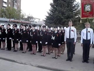 Правнуки Победы фрагмент праздника в Кировском районе г  Волгограда
