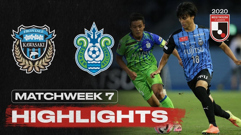Kawasaki Frontale 3 1 Shonan Bellmare Matchweek 7 2020 J1 League