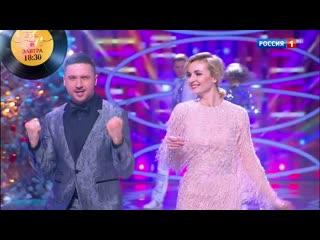 Сергей Лазарев и Полина Гагарина - Это новый год | Новогодний Голубой огонек на Шаболовке-2020