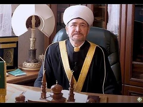 Председатель Духовного управления мусульман Российской Федерации муфтий шейх Равиль Гайнутдин обратился к мусульманам по случаю наступления Ураза-байрам
