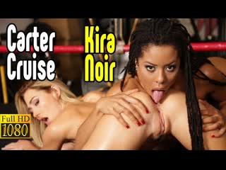 Kira Noir, Carter Cruise lesbian порно секс анал большие сиськи порно секс на русском анал большие сиськи блондинка  порно  секс
