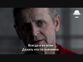Михаил Барышников о решении танцевать и невозможности стать идеальным человеком