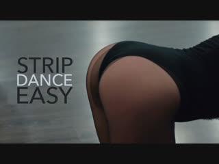 Strip Tease Tips