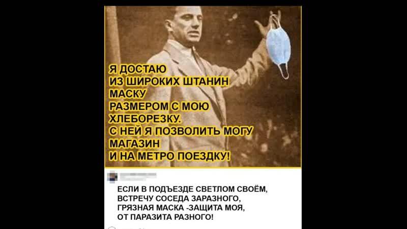 💤💤💤Первая волна масочного режима видео из архива Волгоград OOO Лакки МАН 💤💤💤