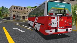OMSI  ( La Habana ) Linea 87 Fortuna