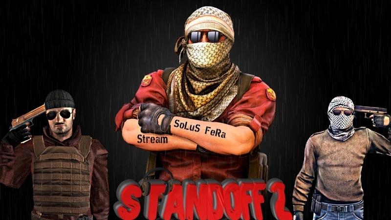 STANDOFF2 от Bossa ApTicTa