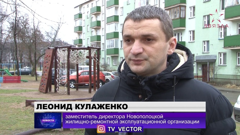 Благоустройство дворовых территорий в Новополоцке в нынешнем году – в приоритете