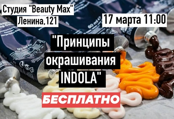 -77511436_457242340