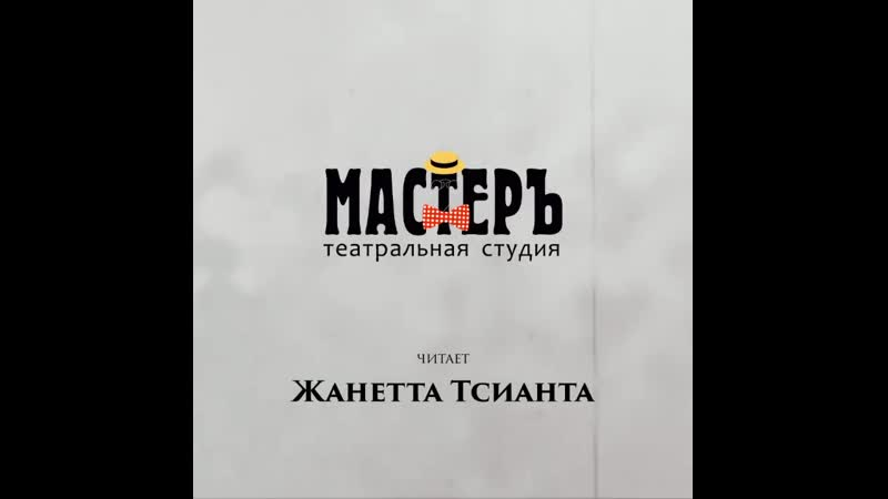 Ф М Достоевский Братья Карамазовы Жанетта Тсианта