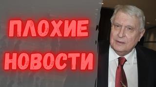Олега Басилашвили срочно госпитализировали! Плохие новости! Один из работников не порадовал словами