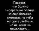 Фотоальбом Зайки Магомедовой