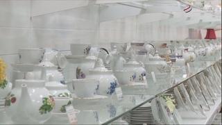 """Фирменный магазин """"Дулевский фарфор"""" приглашает серпуховичей за подарками родным и близким"""