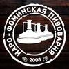 МАГАЗИН-БАР Крафтовых Напитков   Орехово - Зуево