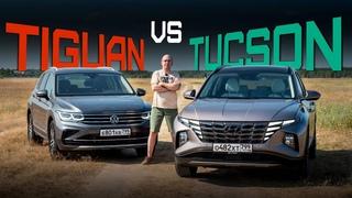 Volkswagen Tiguan под угрозой?! Ведь есть новый Hyundai Tucson 2021! Сравнительный тест с оценками