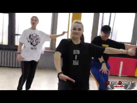 Megan Thee Stallion feat. DaBaby - Cash Sh*t / choreo by Nastya Polhovskaya / DDS Workshops