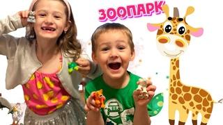 Зоопарк для самых маленьких! Развивающие мультики про животных для детей от Матвея и Аделинки