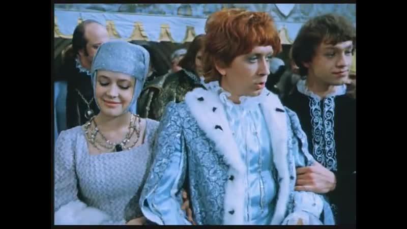 ПРИНЦ И НИЩИЙ (советский фильм драма 1972 год)