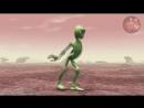 Инопланетянин танцует и поёт