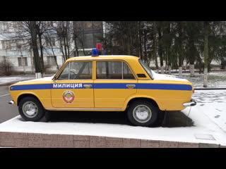ВАЗ 21011 ГАИ СССР-от ТВЕРСКОГО РЕТРО КЛУБА