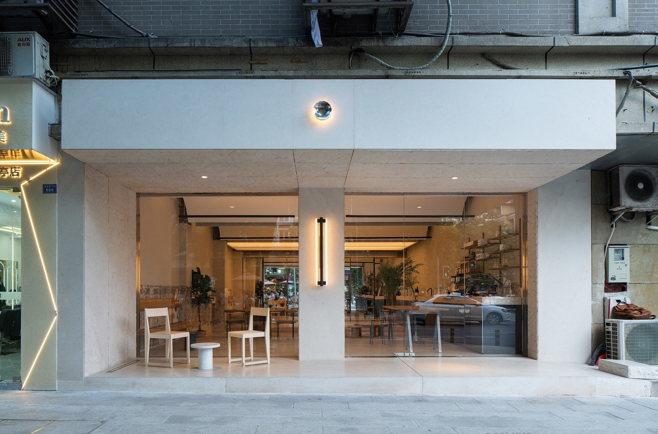 O shop in Chengdu is a lifestyle store by day and a bar by night