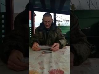 Уважаемый Президент Российской федерации. Обращение ветерана