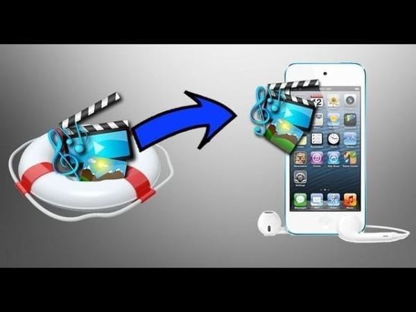 IPod Data Recovery Solution - Recover iPod Files, Music, Photos and Movies