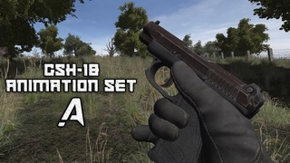 .: Anomaly - GSh-18 New Animations