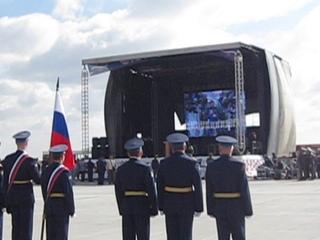Поздравление летчика космонавта Сергея Валерьевича Прокопьева