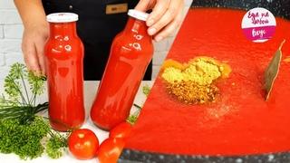 Кетчуп на зиму 🍅 Научилась делать ГУСТОЙ домашний БЕЗ КРАХМАЛА. Варю всего 20 минут, вместо 2 часов!