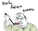Фотоальбом Дмитрия Бондаренко