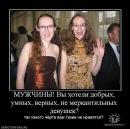 Фотоальбом Ольги Карунник