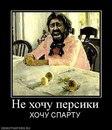 Фотоальбом человека Яны Цветковой-Безяевой