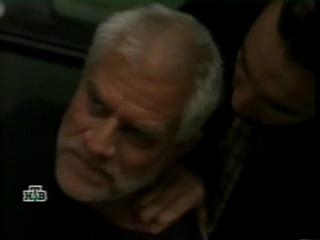 Месть без предела ТВ сериал Vengeance Unlimited 1998 7 серия