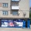 Муз - Медиа -  ул. Твардовского. дом 2 ---------