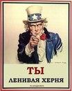 Личный фотоальбом Александра Легкого