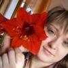 АнастасіяГринчук